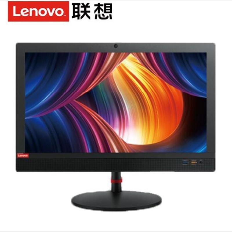 联想/Lenovo 启天 A730-D010 (I3-10100/8G/1TB+128G/无光驱/集显/19.5寸显示器) 台式一体机